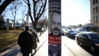 Τον Μητσοτάκη «δείχνει» ο ΣΥΡΙΖΑ για τον εκφοβισμό των βουλευτών