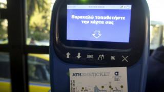 Μέσα Μαζικής Μεταφοράς: Τι θα αλλάξει στις τιμές των εισιτηρίων