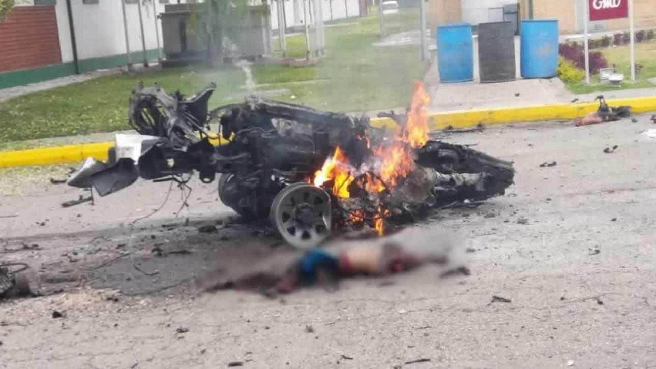 Κολομβία: Ισχυρή έκρηξη με νεκρούς κοντά στη σχολή της Aστυνομίας στην Μπογκοτά