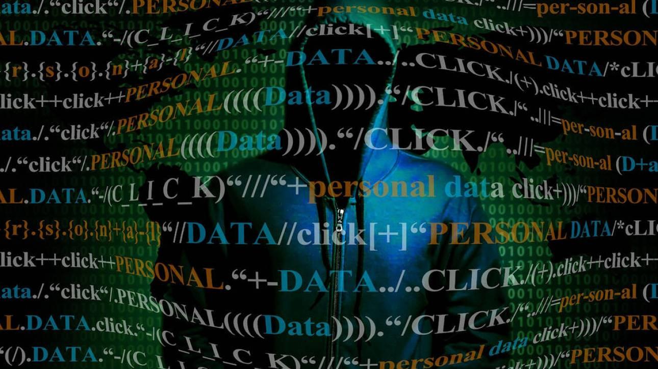 Διέρρευσαν εκατομμύρια κωδικοί e-mail – Δείτε αν είναι «μέσα» και το δικό σας