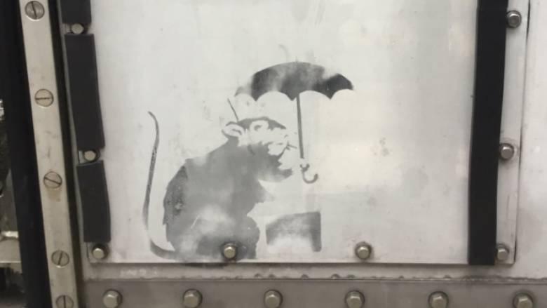 Νέο γκράφιτι του Banksy στο Τόκιο