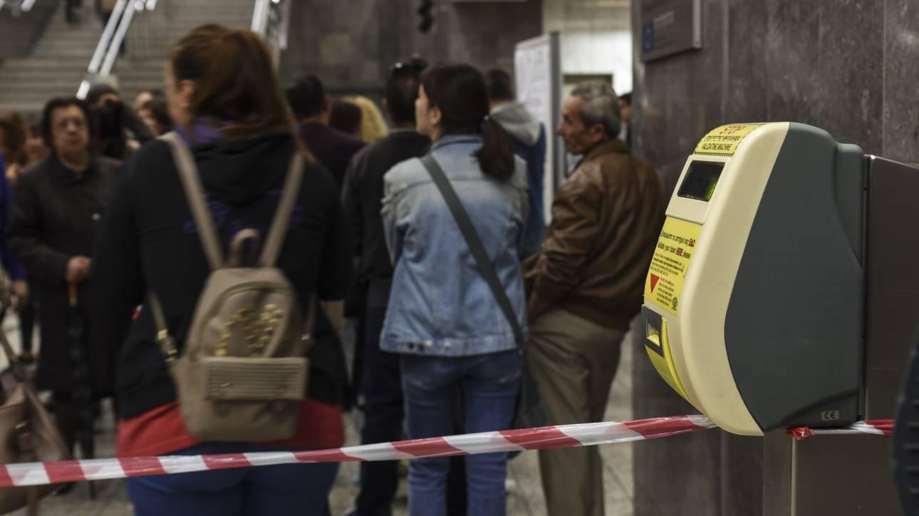 Μέσα Μαζικής Μεταφοράς: Αλλαγές στις τιμές των εισιτηρίων