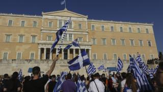 Συλλαλητήριο για τη Μακεδονία: Πυρετώδεις προετοιμασίες για το «ραντεβού» στην Αθήνα