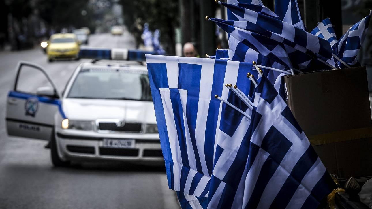 Συλλαλητήριο για τη Μακεδονία: «Αστακός» η Αθήνα με 2.000 αστυνομικούς και drones