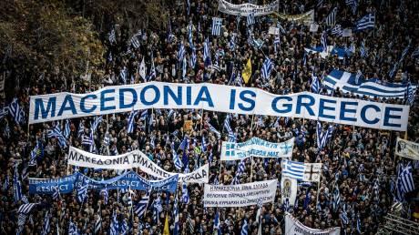 Συλλαλητήριο για τη Μακεδονία: «Φρούριο» η Αθήνα- Χιλιάδες αστυνομικοί επί ποδός