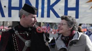 Συλλαλητήριο για τη Μακεδονία: Δείτε τις φωτογραφίες του CNN Greece