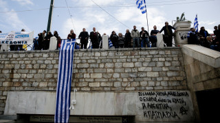 Συλλαλητήριο για τη Μακεδονία: Βανδαλισμοί στο Σύνταγμα κατά της συγκέντρωσης