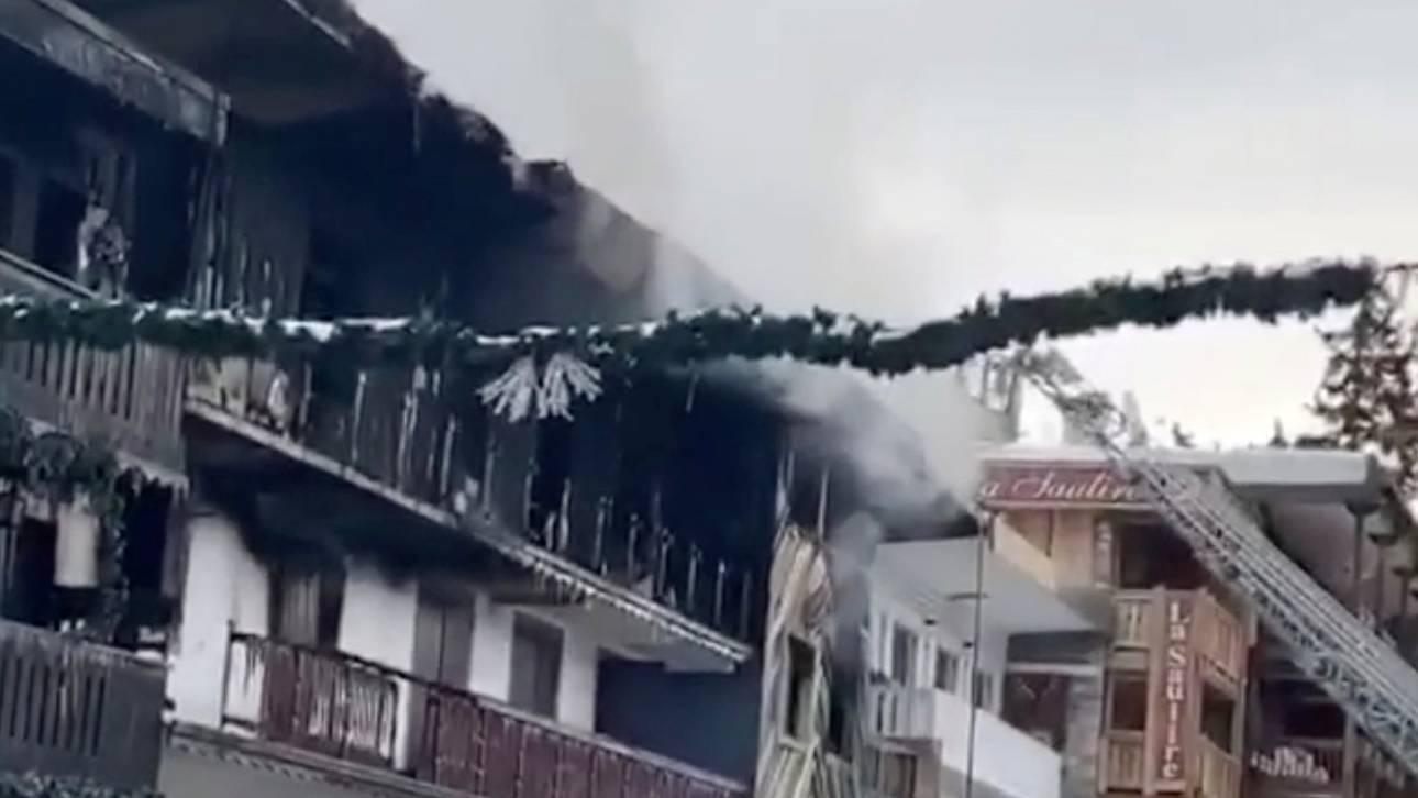 Στις φλόγες ξενώνας σε χειμερινό θέρετρο των Γαλλικών Άλπεων - Τουλάχιστον δύο οι νεκροί