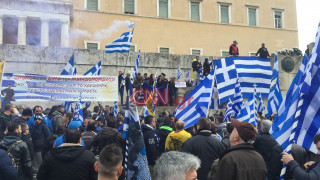 Ένταση και χημικά στο συλλαλητήριο για τη Μακεδονία (pic)