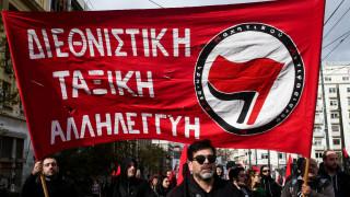 Σε εξέλιξη η «αντιεθνικιστική» συγκέντρωση στα Προπύλαια