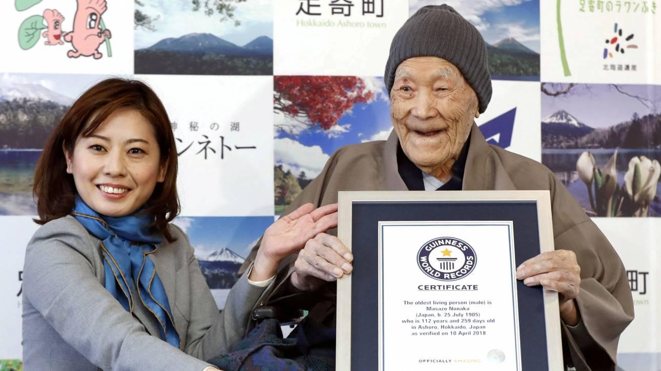 Πέθανε σε ηλικία 113 ετών ο γηραιότερος άνδρας στον κόσμο