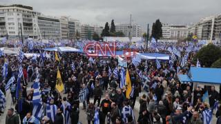 Συλλαλητήριο για τη Μακεδονία: 60.000 οι συμμετέχοντες, σύμφωνα με την αστυνομία