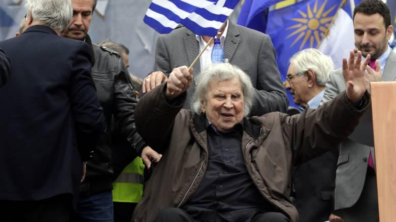 Συλλαλητήριο για τη Μακεδονία: Το μήνυμα του Μίκη Θεοδωράκη