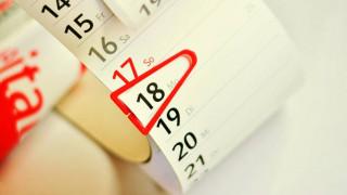 Αργίες 2019: Δείτε τα τριήμερα του έτους - Πότε πέφτουν Καθαρά Δευτέρα και Πάσχα
