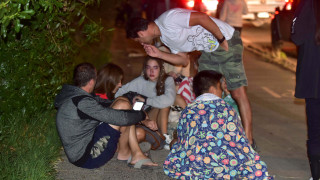 Σεισμός στη Χιλή: Δύο νεκροί από καρδιακή προσβολή μετά την προειδοποίηση για τσουνάμι