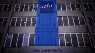 Πηγές ΝΔ: Διαδικασίες «fast track» για τη Συμφωνία των Πρεσπών δεν θα γίνουν δεκτές