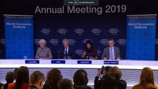 ΔΝΤ: Καθοδική αναθεώρηση των προβλέψεων για την παγκόσμια οικονομία - Αυξάνονται οι κίνδυνοι