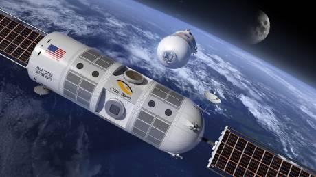 Το πρώτο διαστημικό ξενοδοχείο ετοιμάζεται να υποδεχτεί τους… εκατομμυριούχους επισκέπτες του