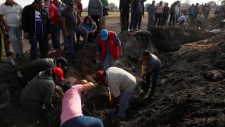 Έκρηξη στο Μεξικό: Αυξήθηκαν οι νεκροί - Δεκάδες τραυματίες και αγνοούμενοι