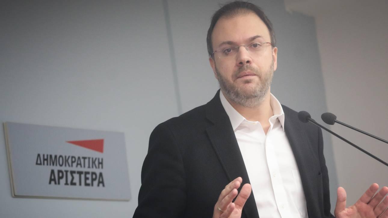 Θεοχαρόπουλος: Δίχως προηγούμενο η απόφαση της Γεννηματά για διαγραφή της ΔΗΜΑΡ