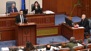 Συμφωνία των Πρεσπών: Ενδεχόμενο πρόωρων βουλευτικών εκλογών εξετάζει η πΓΔΜ