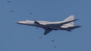 Ρωσία: Τρεις νεκροί από συντριβή βομβαρδιστικού