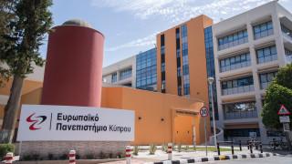 Ευρωπαϊκό Πανεπιστήμιο Κύπρου: Εξ αποστάσεως εκπαίδευση - Η εναλλακτική επιλογή σπουδών