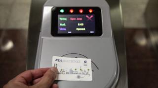 Μέσα Μαζικής Μεταφοράς: Τι πρόκειται να αλλάξει στις τιμές των εισιτηρίων