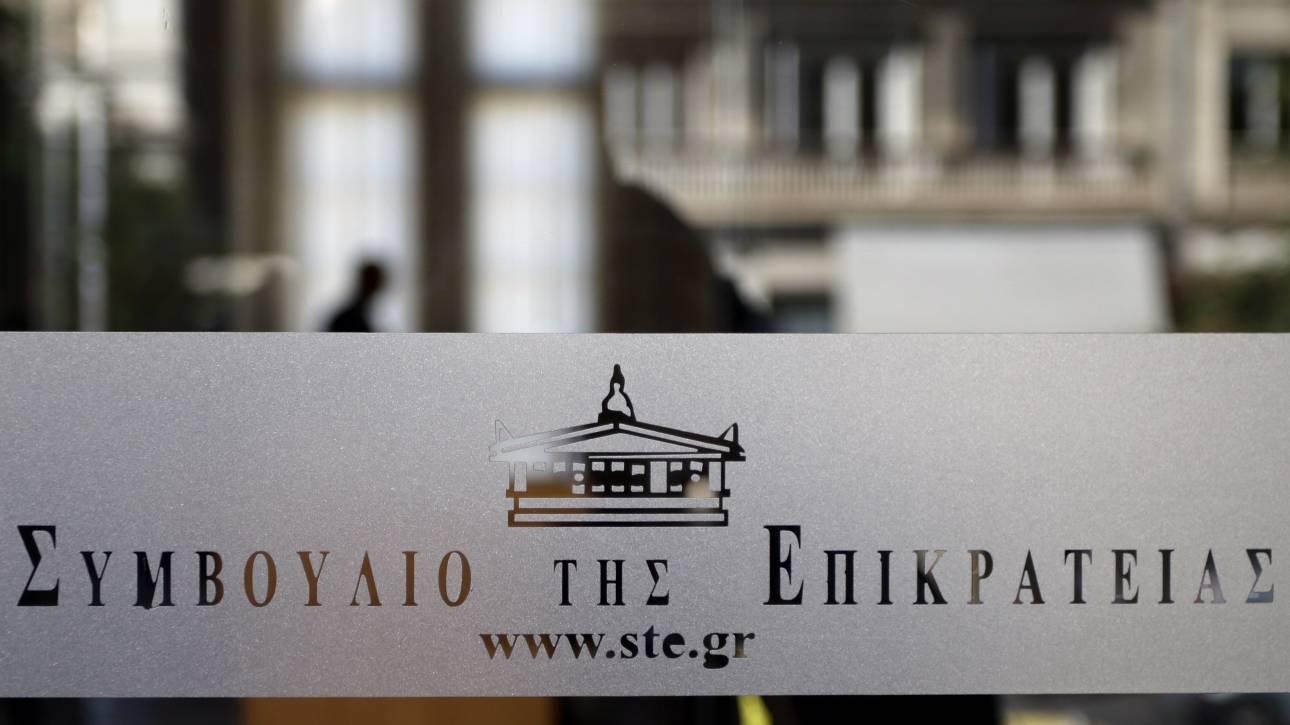 Απολογία ΕΦΚΑ και ΕΤΕΑΠ στο ΣτΕ για τα δώρα των συνταξιούχων