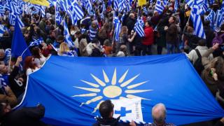 Συμφωνία των Πρεσπών: Νέα συγκέντρωση στο Σύνταγμα την Πέμπτη