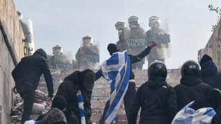 Συλλαλητήριο για τη Μακεδονία: Νέο αποκαλυπτικό βίντεο από τα επεισόδια στη Βουλή