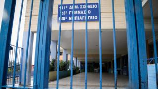 Κλειστά τα σχολεία σε όλη τη χώρα την Τετάρτη (30/01)