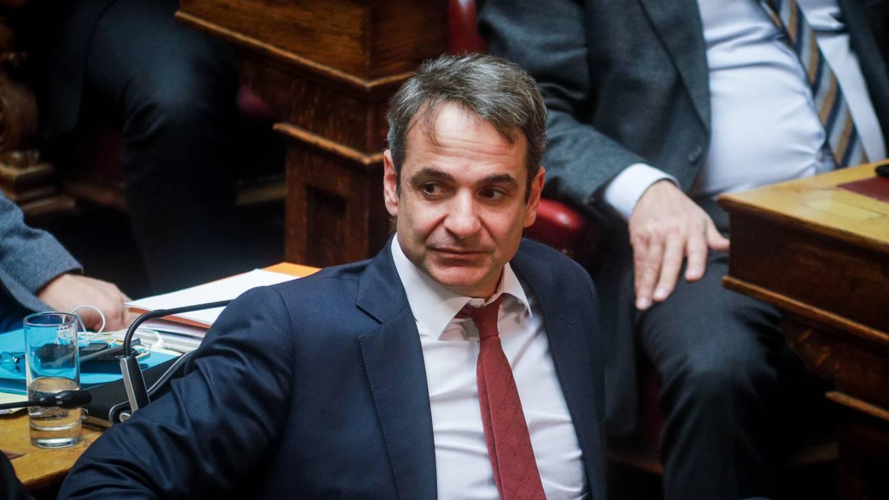 ΝΔ: Να κατατεθεί το πλήρες Σύνταγμα των Σκοπίων στη Βουλή