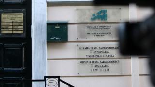 Τα τελευταία λόγια του Μιχάλη Ζαφειρόπουλου στους δολοφόνους του