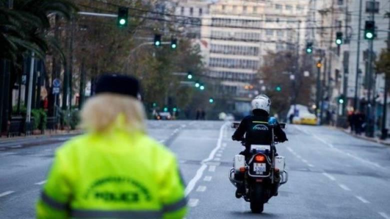 Κλειστοί δρόμοι: Κυκλοφοριακές ρυθμίσεις την Πέμπτη στην Αθήνα