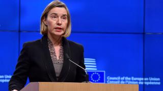 Η Ε.Ε. τάσσεται υπέρ της διεξαγωγής «ελεύθερων» εκλογών στη Βενεζουέλα