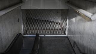 Συμφωνία των Πρεσπών: Κλειστό το μετρό με εντολή αστυνομίας