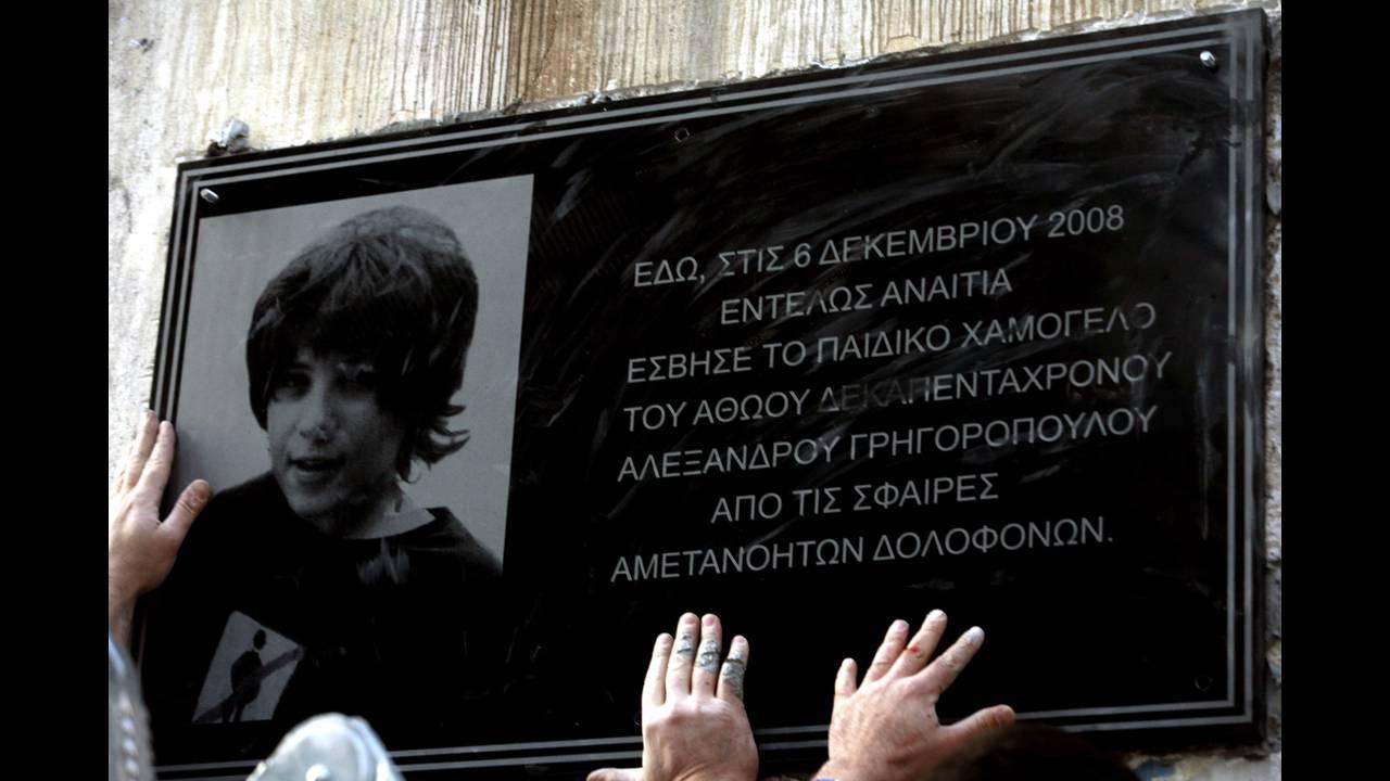 https://cdn.cnngreece.gr/media/news/2019/01/24/163109/photos/snapshot/1333134.jpg
