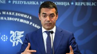Ντιμιτρόφ: «Βρισκόμαστε στη σωστή πλευρά της ιστορίας»