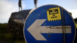 Κομισιόν για Brexit: Καμία συμφωνία χωρίς «δίχτυ ασφαλείας»