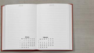 Αργίες 2019: Πότε «πέφτουν» φέτος Καθαρά Δευτέρα και Πάσχα