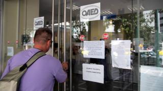 ΟΑΕΔ: Όλες οι προσλήψεις που θα πραγματοποιηθούν το 2019