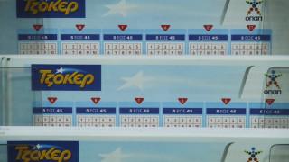 Κλήρωση Τζόκερ: Αυτοί είναι οι τυχεροί αριθμοί για το 1,7 εκατ. ευρώ