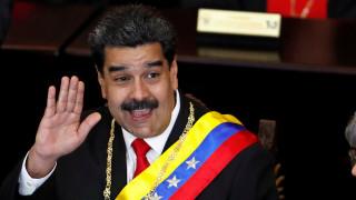 Η απάντηση Μαδούρο σε Τραμπ: Kλείνει την πρεσβεία και όλα τα προξενεία της Βενεζουέλας στις ΗΠΑ