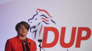 Βρετανία: Το DUP δέχθηκε να υποστηρίξει τη συμφωνία για το Brexit