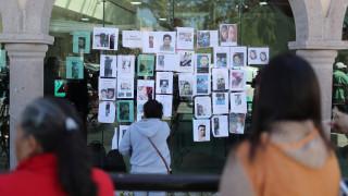 Μεξικό: Στους 107 οι νεκροί από την έκρηξη στον πετρελαιαγωγό