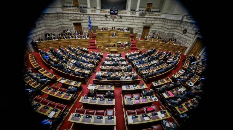 Συμφωνία των Πρεσπών: Η ώρα της ψηφοφορίας (liveblog)