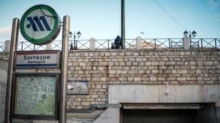 Συλλαλητήριο για τη Μακεδονία: Έκλεισε ο σταθμός του μετρό στο Σύνταγμα