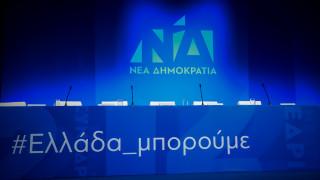 Συμφωνία των Πρεσπών: Ο ψεκασμένος Καμμένος διακινεί ανοησίες, λέει η ΝΔ