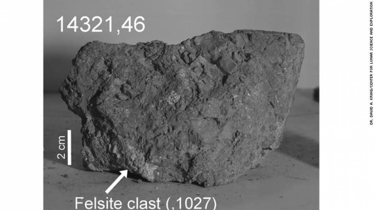 Η αρχαιότερη πέτρα του πλανήτη βρέθηκε από τους αστροναύτες του Apollo 14 στη Σελήνη
